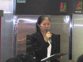 JPCA稲垣代表.JPGのサムネール画像